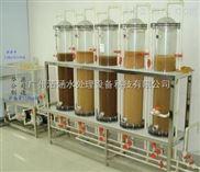 JH-离子交换设备-梅州离子交换设备
