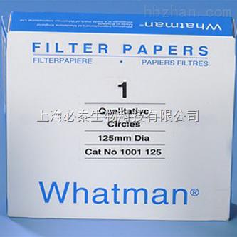 Whatman 沃特曼 定性滤纸