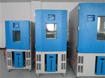 小型高低溫實驗箱廠家