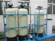 工业软化水设备报价-工业软化水设备厂家