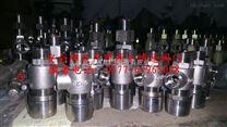 不鏽鋼彈簧安全閥,安全閥生產廠家