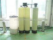 JH-软化水设备广州医药用软化水设备