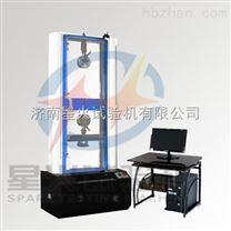 XHW-W200kN微機控製電子萬能試驗機