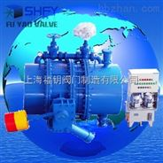 蓄能罐式液控缓闭止回阀,水电站/水轮机成套液控蝶阀