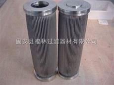 FMM0502BACA06NP031EF(福林)翡翠液压滤芯