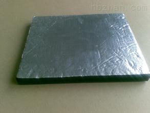 优质铝箔橡塑板