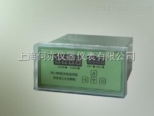 FC-580型双测双显DO测定仪智能化仪器
