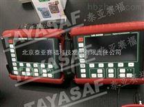 德國KD1090DGS/DAC數字式超聲波探傷儀