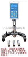 上海尼潤DV-79+Pro數字式粘度計(測量范圍:1-7500萬cP)