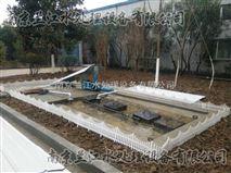 地埋式汙水處理係統