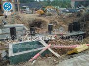 农村生活污水处理设备厂家