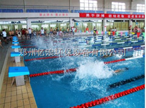 宿州游泳池淨水過濾器