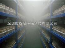 蘑菇房喷雾加湿机