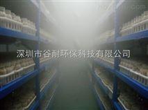 蘑菇房噴霧加濕機