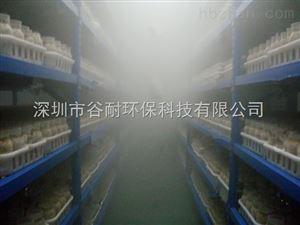 YDH-803EB蘑菇房噴霧加濕機