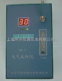 QC-3·QC-5型大流量氣體采樣儀