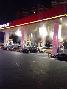 河南公交车站喷雾降温设备