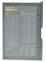 安科瑞通讯机房用ARTU系列32路脉冲采集器