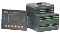安科瑞断相保护功能智能低压馈线终端保护器