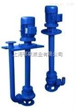 YWP不鏽鋼液下排汙泵