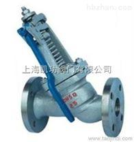 P45F-25c 截止型排汙閥上海凱功供應