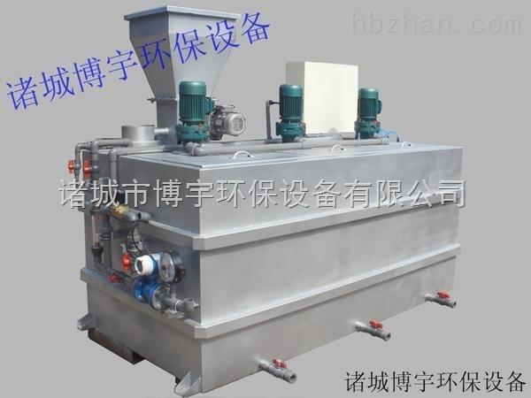 全自动絮凝剂制备系统