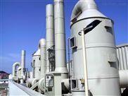 工业烟雾净化系统