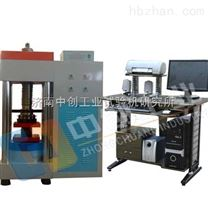 2000kN液壓式壓力試驗機(電腦控製)學校實驗室專用