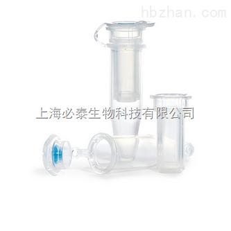 Millipore 装有微孔膜的Ultrafree-MC离心超滤管