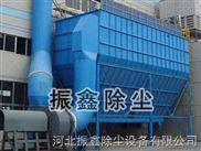 雅安管极式静电除尘器哪里有的卖