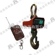 国产5T直视吊秤,直视电子吊称报价
