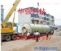 衝擊式水浴脫硫除塵器/玻璃鋼脫硫塔生產廠家