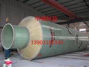 【现场制作】火电厂脱硫塔/脱硫除尘器价格低/脱硫塔设备技术规格