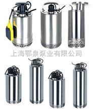 不锈钢耐高温潜水电泵