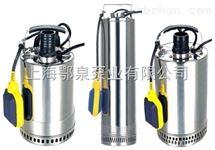 QDN單相不鏽鋼潛水泵