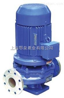 IHG型不锈钢立式化工离心泵