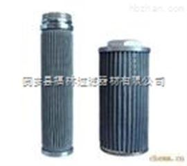 C9209031(杰美特)EH抗燃油滤芯