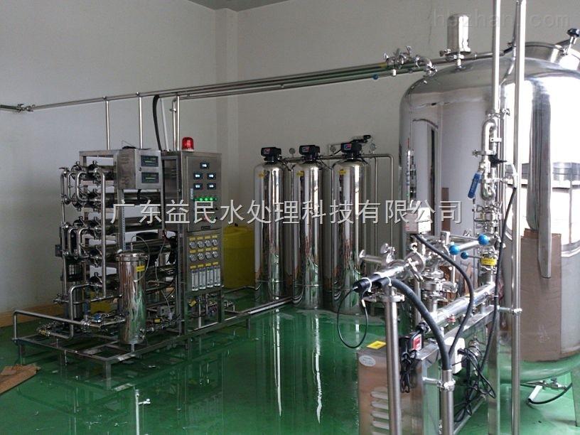 二级反渗透医用纯化水设备