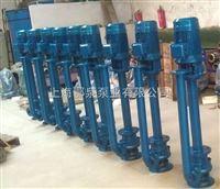 YW型污水液下泵无堵塞污水液下泵
