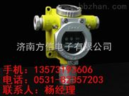 柴油泄漏檢測儀,柴油泄漏報警器