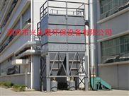 深圳布袋式脉冲除尘器供应