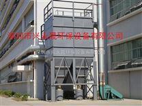 深圳中央除尘器组