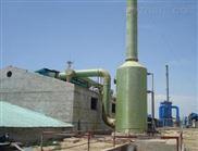 30万风量大型BF型净化塔|废气净化设备|酸雾吸收塔原理