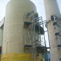 化工厂玻璃钢废气洗涤塔