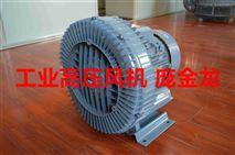 上海小型高壓鼓風機