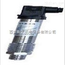 QY118不锈钢压力变送器  西安