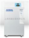 实验室低有机物型超纯水机Medium-S300UV/S400UV/S600UV/S800UV