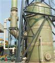氮氧化物废气净化塔设计