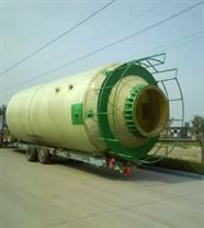 大型工业玻璃钢废气洗涤塔