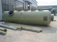 直销玻璃钢/PP酸性气体净化塔生产厂家